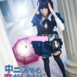Chunibyou Demo Koi ga Shitai Takanashi Rikka Uniform Dress Pleated Skirt Outfit Anime Cosplay Costumes